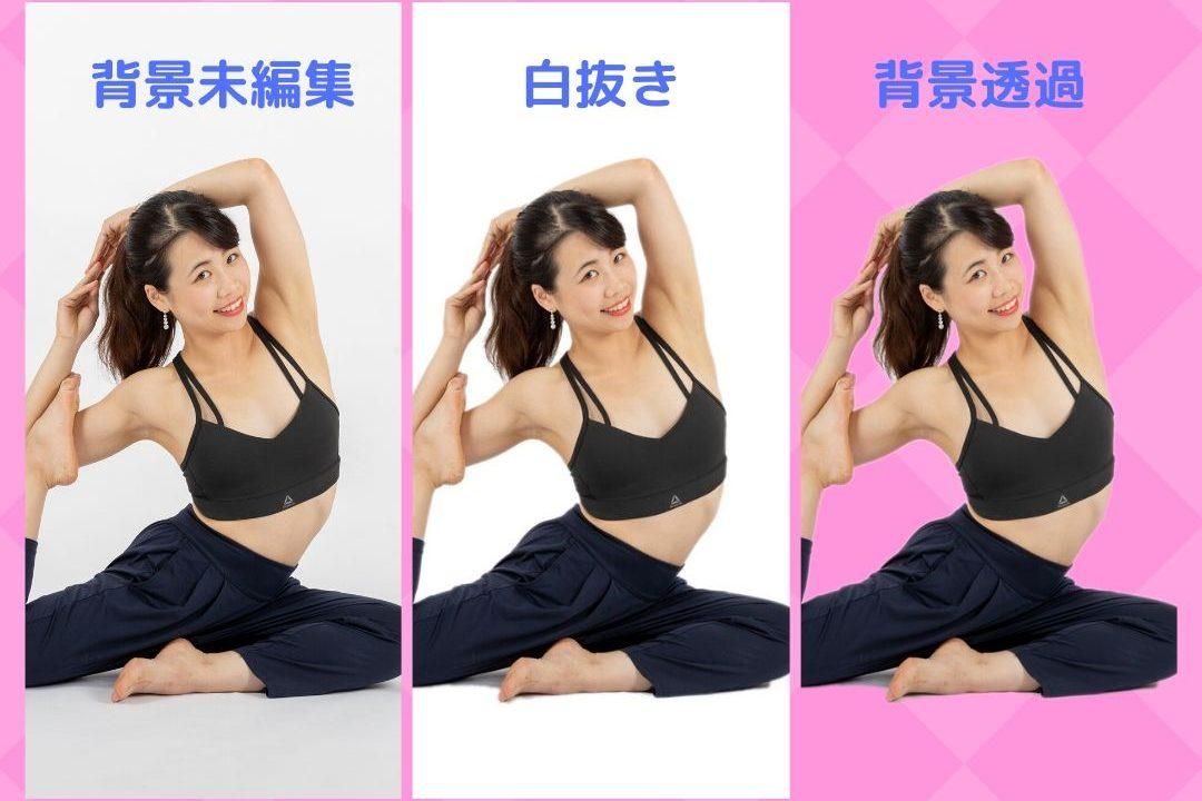 フォト ショップ 背景 色 Photoshopで色を置き換える3つの方法(初心者向け)